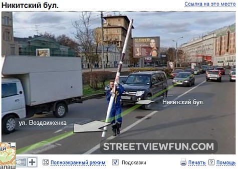 Street view from Russia