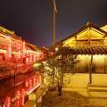 china-night-view
