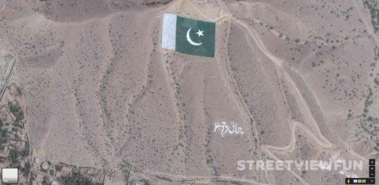 Huge flag seen from satellite in Pakistan - StreetViewFun